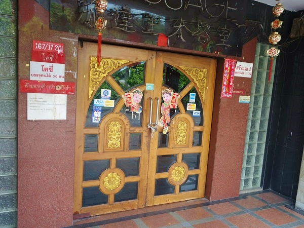 bangkok massage parlor nataree