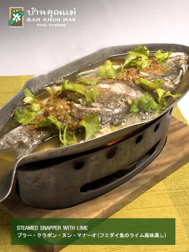 steamed-snapper-with-lime