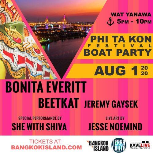 Phi Ta Kon Festival : Boat party
