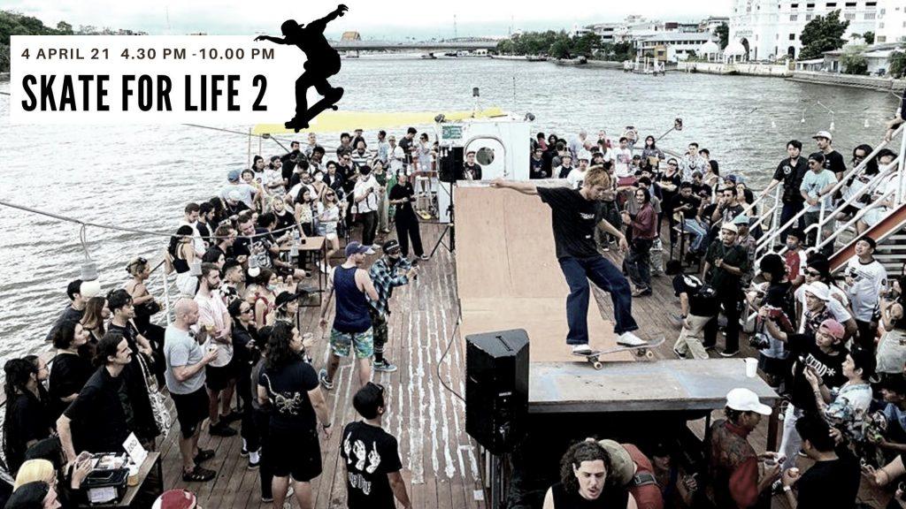 Skate for life 2