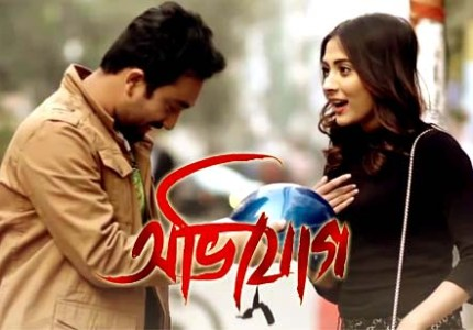 Avijog-Full-Song-Lyrics-Tanveer