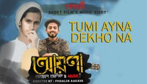 Ayna Full Song Lyrics (আয়না) by Arman Alif - Latest Bangla Song