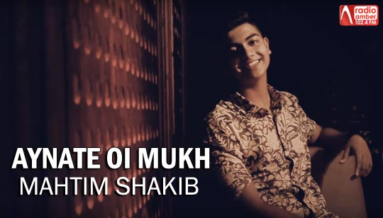 Aynate-Oi-Mukh-Full-Song-Lyrics