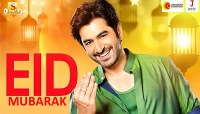 EID MUBARAK FULL Bangla SONG with LYRICS - Jeet, Mim
