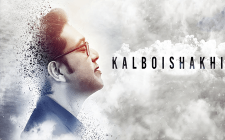 Kalboishakhi-lyrics