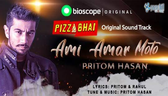 Ami Amar Moto (আমি আমার মত) Lyrics - Pritom Hasan - Pizza Bhai