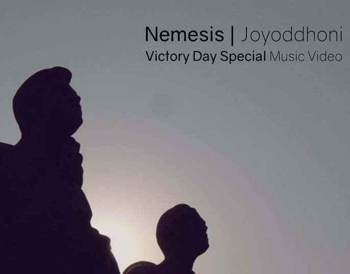 Joyoddhoni-full-lyrics-nemesis-band