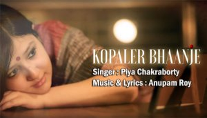 Kopaler Bhaanje (কপালের ভাঁজে) Full Lyrics - Piya Chakraborty, Anupam Roy