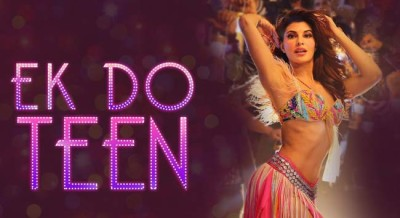 EK DO TEEN Full LYRICS - Baaghi 2 Song - Shreya Ghoshal