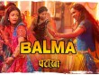 BALMA-FULL-LYRICS-Pataakha-Movie-Song-Rekha-Bhardwaj-Sunidhi-Chauhan