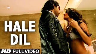 HAAL E DIL Lyrics – Murder 2 -Harshit Saxena