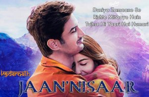 JAAN NISAAR FUll LYRICS-Kedarnath-Arijit Singh