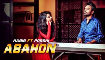 Abahon (আবাহন) Full Lyrics Song - Habib Wahid, Porshi