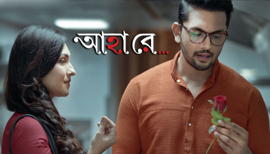 Icchera-Lyrics-Ahaa-Re-Arifin-Shuvoo-Rituparna