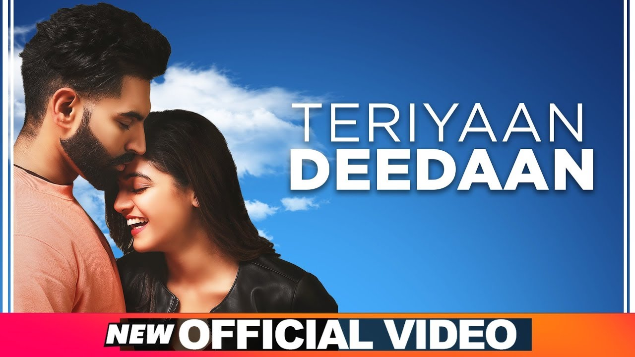 Teriyaan-Deedaan-Full-Song-Lyrics-Prabh-Gill-Parmish-Verma-Dil-Diyan-Gallan