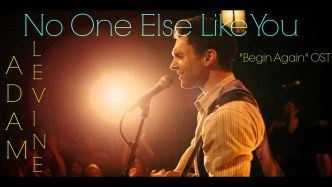 No One Else Like You Full Song Lyrics - Adam Levine