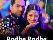 Radhe-Radhe-Full-Song-Lyrics-Dream-Girl-Ayushmann-Khurrana