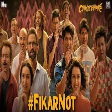 Fikar-Not-Full-Song-Lyrics-Chhichhore-Sushant-S-&-Shraddha-K
