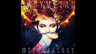 BxMxC Full Song Lyrics - METAL GALAXY - BABYMETAL