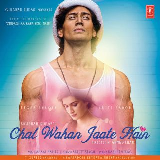 Chal Wahan Jaate Hain Full Lyrics Song - Arijit Singh