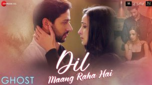 Dil Mang Raha Hai Full Song Lyrics - Ghost - Yasser Desai