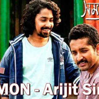 EI MON Full LYRICS Song (এই মন) Arijit Singh