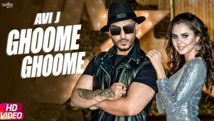 Ghoome Ghoome Full Lyrics Song - Avi J