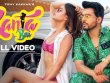 Kanta-Bai-Full-Song-Lyrics-Tony-Kakkar