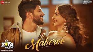 Maheroo Full Song Lyrics - The Zoya Factor - Yasser Desai
