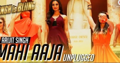 Mahi Aaja (Unplugged) Full Lyrics Song – Arijit Singh