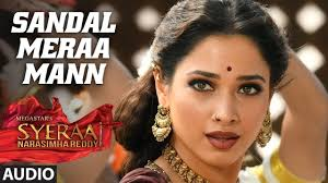 Sandal Meraa Mann Full Song Lyrics - Syeraa