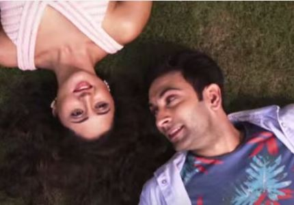 Teri-Ek-Hasi-Full-Lyrics-Song