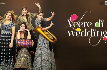 aa-jao-na-veere-di-wedding-song