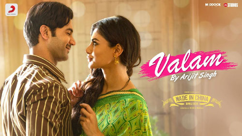 VALAM Full LYRICS Song – Made In China - Arijit Singh