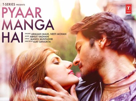Pyaar Manga Hai Lyrics Song - Armaan Malik