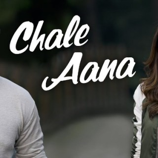 Chale Aana Full Lyrics Song - Armaan Malik