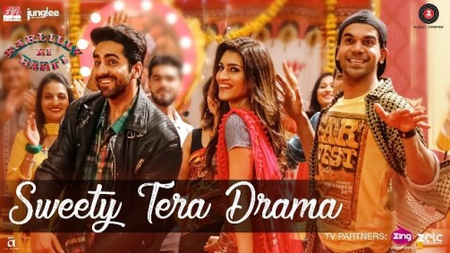 Sweety Tera Drama Full Lyrics Song - Bareilly Ki Barfi