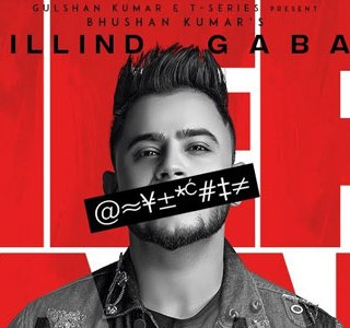 Meri Baari Lyrics Song - Millind Gaba