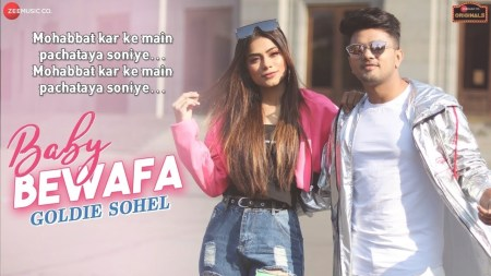 Baby Bewafa Lyrics Song - Goldie Sohel