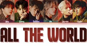 온 세상-(All-the-World)-Full-Song-Lyrics-i-DECIDE-iKON