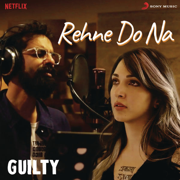 REHNE-DO-NA-LYRICS-SONG