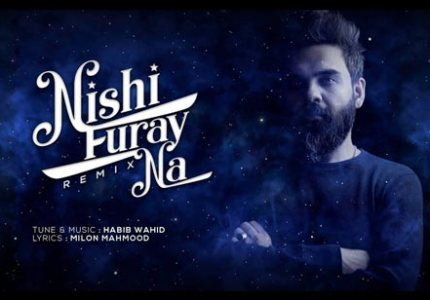 Nishi-Furay-Na-Lyrics-by-Habib-Wahid-Song