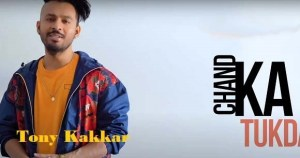 Chand Ka Tukda Lyrics - Tony Kakkar
