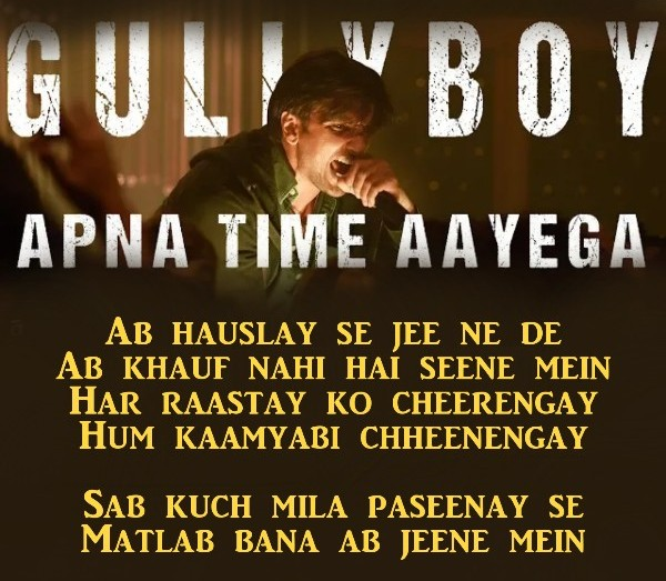 Apna-Time-Aayega-Lyrics-Gully-Boy