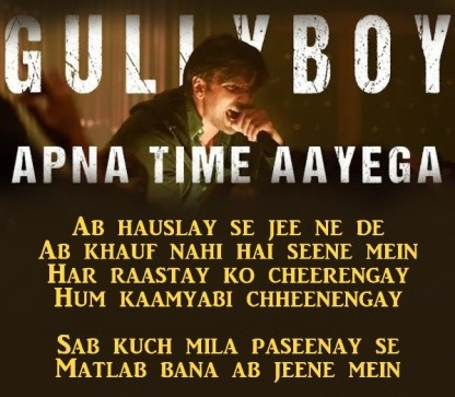 Apna Time Aayega Lyrics - Gully Boy [Ranveer Singh]Apna Time Aayega Lyrics - Gully Boy [Ranveer Singh]