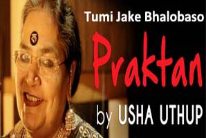 Tumi Jake Bhalobaso Lyrics By Usha Uthup - Praktan