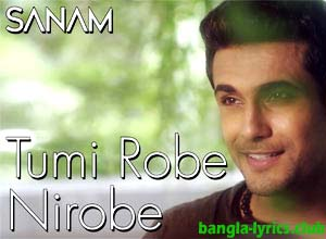 TUMI ROBE NIROBE LYRICS (তুমি রবে নীরবে) - Sanam Puri