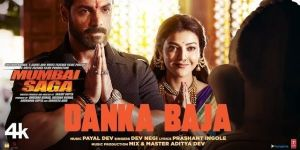 Danka Baja Lyrics – Dev Negi