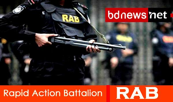 rapid-action-battalion-Rab-