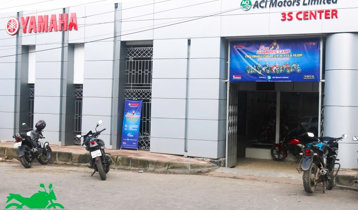 Yamaha 3s Center, Tejgaon, Dhaka